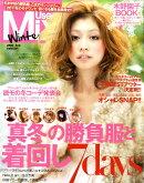 Used Mix (ユーズド・ミックス) 2011年 02月号 [雑誌]