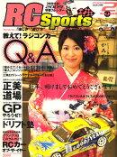 RC Sports (ラジコンカー・スポーツ) 2009年 02月号 [雑誌]