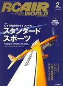 RC AIR WORLD (ラジコン エア ワールド) 2010年 02月号 [雑誌]