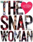 SNAP WOMAN (スナップ・ウーマン) 2010年 11月号 [雑誌]