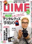 DIME (ダイム) 2009年 2/3号 [雑誌]