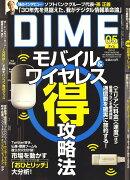DIME (ダイム) 2010年 3/2号 [雑誌]