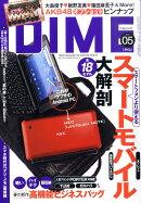 DIME (ダイム) 2011年 3/1号 [雑誌]