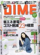 DIME (ダイム) 2009年 4/7号 [雑誌]