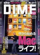 DIME (ダイム) 2010年 3/16号 [雑誌]