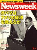 Newsweek (ニューズウィーク日本版) 2009年 2/4号 [雑誌]
