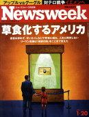 Newsweek (ニューズウィーク日本版) 2010年 1/20号 [雑誌]
