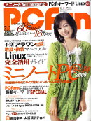 PC Fan (ピーシーファン) 2009年 2/1号 [雑誌]