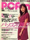 PC Fan (ピーシーファン) 2009年 3/1号 [雑誌]