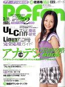 PC Fan (ピーシーファン) 2009年 2/15号 [雑誌]