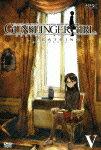 GUNSLINGER GIRL -IL TEATRINO- Vol.5