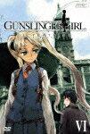 GUNSLINGER GIRL -IL TEATRINO- Vol.6