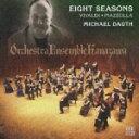 Orchestra Ensemble Kanazawa 21::エイト・シーズンズ ヴィヴァルディ:四季/ピアソラ:ブエノスアイレスの四季 [ マイ…
