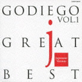 GODIEGO GREAT BEST 1(初回生産限定) [ ゴダイゴ ]
