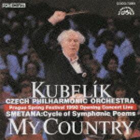 デンオン・クラシック・ベスト100::スメタナ:≪わが祖国≫(全曲) [ ラファエル・クーベリック ]