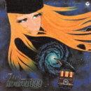 ANIMEX 1200 4::東映長編アニメーション映画 オリジナル サウンドトラック 交響詩 さよなら銀河鉄道999-アンドロメ…