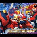 スーパーヒーロークロニクル::スーパーロボット 主題歌・挿入歌大全集3