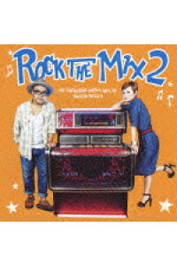 ROCK_THE_MIX2