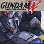新機動戦記ガンダムW OPERATION [ (オリジナル・サウンドトラック) ]