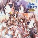 イメージアルバム::ルーンプリンセス Vol.1