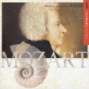 超天才モーツァルトの神秘1 心身の調律師モーツァルト