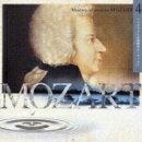 超天才モーツァルトの神秘4 バイオリズムの指揮者モーツァルト