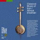 ザ・ワールド ルーツ ミュージック ライブラリー 4::イランの古典音楽ーアリー=レザー・エフテハーリー