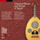ザ・ワールド ルーツ ミュージック ライブラリー 25::エジプトの古典音楽と近代歌謡