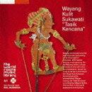 ザ・ワールド ルーツ ミュージック ライブラリー 41::バリ/スカワティのワヤンー黄金の国