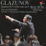 グラズノフ:交響曲 第5番 変ロ長調 作品55 ウォルトン:バレエ組曲「賢い乙女たち」(バッハの曲による) [ 児玉宏 ]