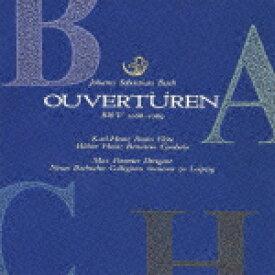 ベリー・ベスト・クラシック1000 20::バッハ:管弦楽組曲全曲 [ マックス・ポンマー ]