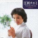 江利チエミ ベストセレクション2011