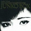 JUNKO BOX(初回限定13CD+DVD)