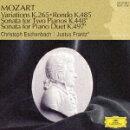 MOZART BEST 1500 40::モーツァルト:≪キラキラ星≫の主題による変奏曲K265/ロンド ニ長調K485/2台のピアノのための…