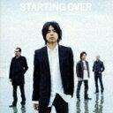 STARTING OVER [ エレファントカシマシ ]