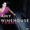 フランク エイミー・ワインハウス