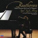 ベートーヴェン:ピアノ協奏曲第5番≪皇帝≫(初回生産限定)