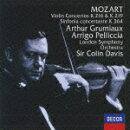 DECCA Best 100 78::モーツァルト:ヴァイオリン協奏曲第3番・第5番≪トルコ風≫ 協奏交響曲