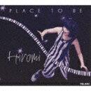 プレイス・トゥ・ビー(初回限定CD+DVD)