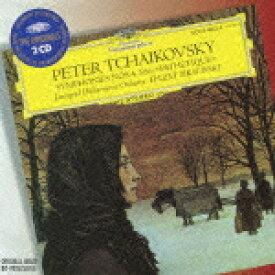 チャイコフスキー:交響曲第4・5・6番≪悲愴≫ [ エフゲニ・ムラヴィンスキー ]