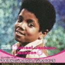 コンパクト・ベスト マイケル・ジャクソン/ジャクソン5
