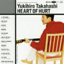 Heart of Hurt(初回生産限定) [ 高橋幸宏 ]