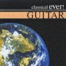 ギター・エヴァー!