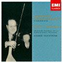 ベートーヴェン:ヴァイオリン協奏曲(初回生産限定)