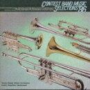 吹奏楽コンクール自由曲集'86