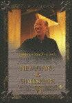 彩の国シェイクスピア・シリーズ::NINAGAWA×SHAKESPEARE 6 DVD-BOX