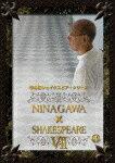 NINAGAWA×SHAKESPEARE DVD-BOX7