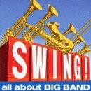 スウィング! all about BIG BAND