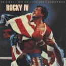 「ロッキー4/炎の友情」オリジナル・サウンドトラック(初回限定CDのみ)
