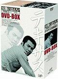 太陽にほえろ!テキサス刑事編2 DVD-BOX